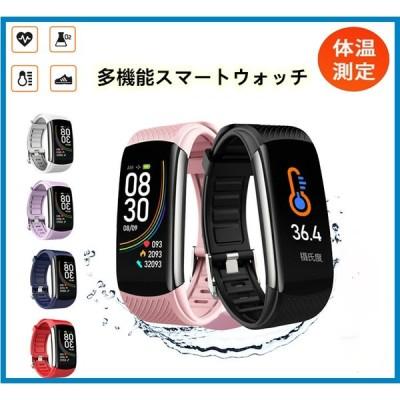 2020新型スマートウォッチ 体温測定 血圧測定 血中酸素 防水 USB充電 IP67防水着信通知消費カロリー 心拍数 歩数計 睡眠検測 走行日本語スマートブレスレット