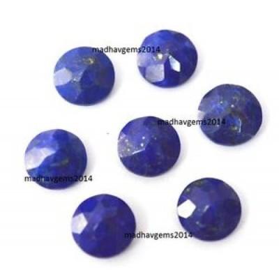 【お取り寄せ】ラピスラズリ Lot of 25 Pic. Lapis Lazuli 4X4 M.M. Round Normal Cut Faceted Loose Gemstones