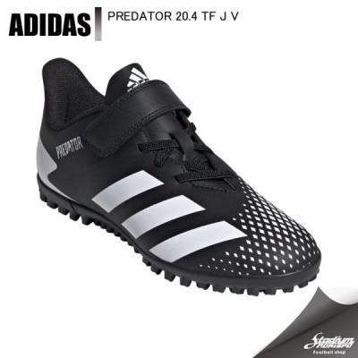 ADIDAS アディダス プレデター 20.4 TF J ベルクロ FW9225 コアブラック×フットウェアホワイト×コアブラック サッカー ジュニアトレーニング