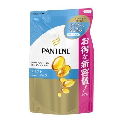 P&G パンテーン モイストスムースケア トリートメントコンディショナー 詰め替え 300g【3個セット】