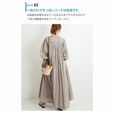 送料無料  ワンピース  ボタンレディース ワンピース ボリューム袖 綿麻 ロング丈  20代 30代 40代 50代 ファッション 大きいサイズ