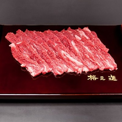 Kanzaki 門崎熟成肉 肩かぶり 焼肉(200g) KZparts-6