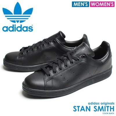 アディダス オリジナルス スニーカー メンズ レディース スタンスミス adidas Originals M20327 ブラック 黒 シューズ スポーツ 冬