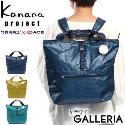 最大19%獲得 エコバッグプレゼント カナナ リュック カナナプロジェクト Kanana project モノグラム LTD2 リュックサック レディース 55323