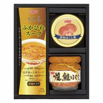 ニッスイ 缶詰・瓶詰・レトルトスープギフト KBS-15B