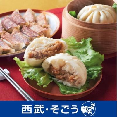 神戸南京町 皇蘭 但馬牛肉まん・神戸牛肉まん・神戸牛餃子