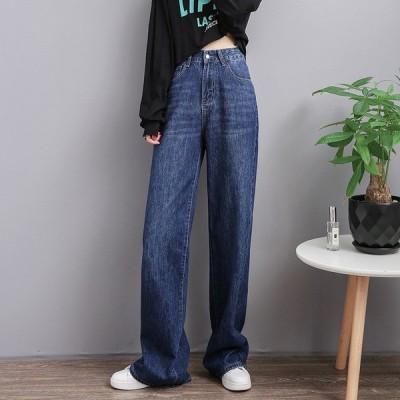 ゆったり 脚長効果 ジーンズ 韓国風 体型カバー 着痩せ 女性 テーパード レディース ハイウエスト 美脚 ジーパン デニムパンツ ワイドパンツ 大きいサイズ