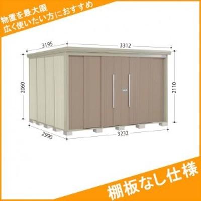 物置 屋外 おしゃれ タクボ物置 ND/ストックマン 棚板なし仕様 ND-3229 一般型 標準屋根 『追加金