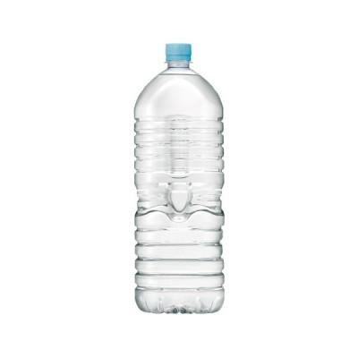 アサヒ飲料 おいしい天然水 ラベルレス 2L×9本 380606 ◆代引不可