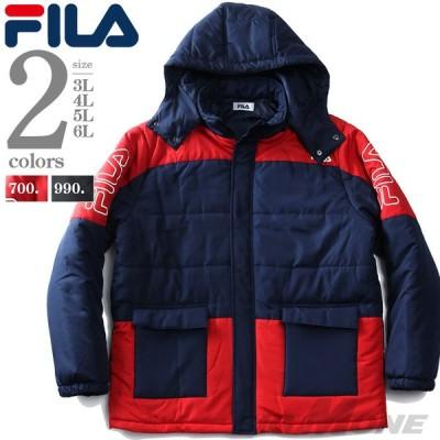 大きいサイズ メンズ FILA フィラ セパレートフード 中綿 ブルゾン 440-955