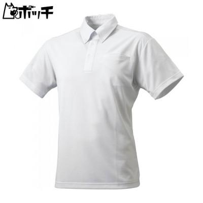 エスエスケイ ボタンダウン無地ポロシャツ(左胸ポケット付) DRF211 10ホワイト SSK ユニセックス 野球 シューズ ウェア ユニフォーム グローブ バット 野球用品
