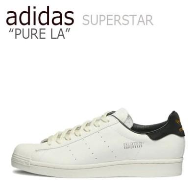 アディダス スーパースター スニーカー adidas メンズ レディース SUPERSTAR PURE LA スーパースター ピュア LA WHITE ホワイト BLACK ブラック FV3014 シューズ