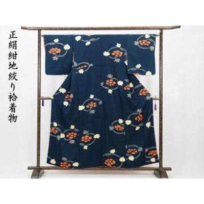 【中古】リサイクル小紋 / 正絹紺地絞り袷着物(古着 中古 小紋 リサイクル品)