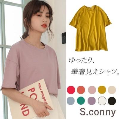 Tシャツ レディース カットソー トップス 半袖 無地 夏 シンプル カジュアル かわいい ティーンズファッション 中学生 高校生 女子 韓国