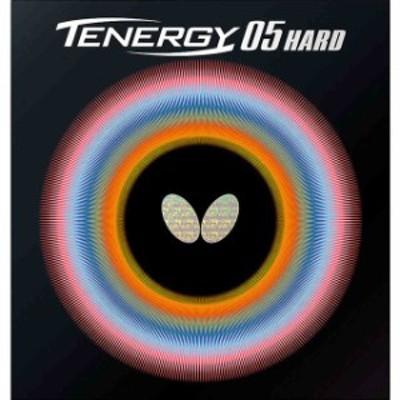 バタフライ 卓球 ラバー 裏ソフト 高張力タイプ テナジー05ハード  Butterfly 06030