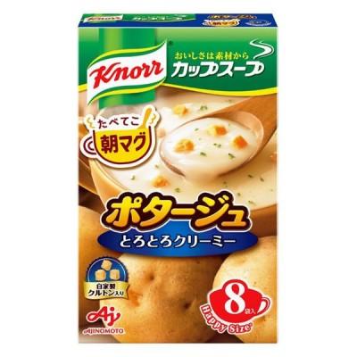 味の素味の素 クノール カップスープポタージュ 1箱(8袋)