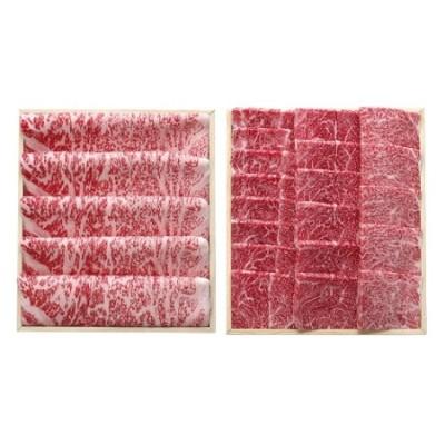 k_07 柿安本店 柿安特選黒毛和牛食べくらべセット【定期便】