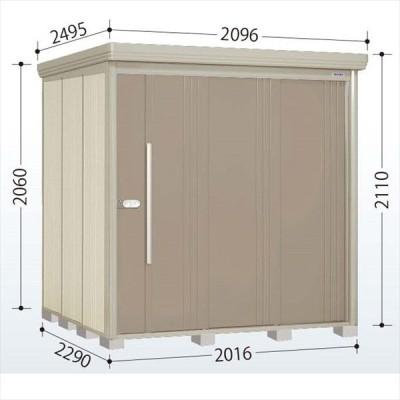 物置 屋外 おしゃれ タクボ物置 ND/ストックマン ND-2022 一般型 標準屋根 『追加金額で工事可能』 カーボンブラウン
