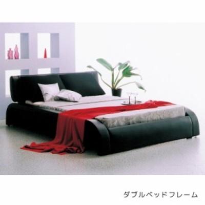 ベッド ベッドフレーム ダブルベッド フレームのみ ワイド ダブル ロータイプ ベッド 流線形 スタイリッシュ 高級感 シンプル PVC