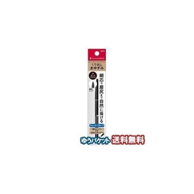 キスミーフェルム クイックアイブロウEX 01 ダークブラウン 0.1g メール便送料無料