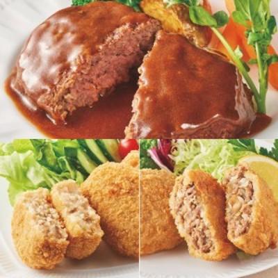グルメ 食品 お惣菜 洋惣菜 大阪「洋食Revo」 人気惣菜セット FG7613