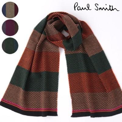 PAUL SMITH マフラー ポールスミス スカーフ ウール ポルカドット 174×34cm 4色 イエロー オレンジ ピンク グリーン メンズ イタリア製
