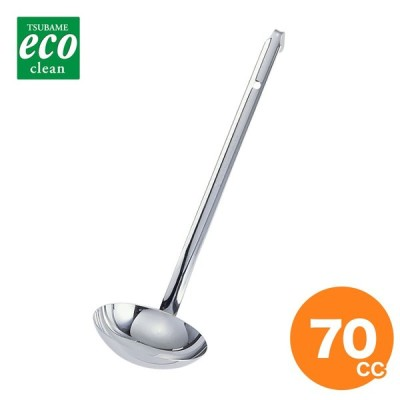 エコクリーン 18-8レードル柄お玉 70cc (W溶接)