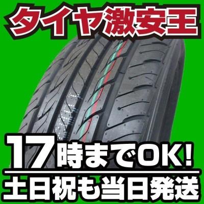 225/60R16 新品サマータイヤ GRENLANDER L-COMFORT68 225/60/16