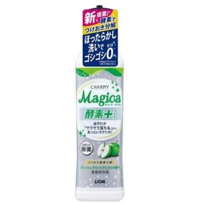 CHARMYMagica酵素+ フレッシュグリーンアップルの香り 本体 ライオン