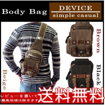 DEVICE Access ボディバッグ カジュアル ボディバッグ ワンショルダーバッグ 斜め掛けバッグ 帆布素材 DBH-30028 ベージュ色 ブラウン色 ブラック色