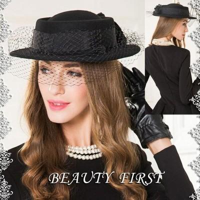 チュールレース付きブラックハット レディース ウール ハット 花飾り リボン 礼装帽子 帽子 ヘッドドレス コンパクト帽 トーク帽  パーティー デイリー 黒