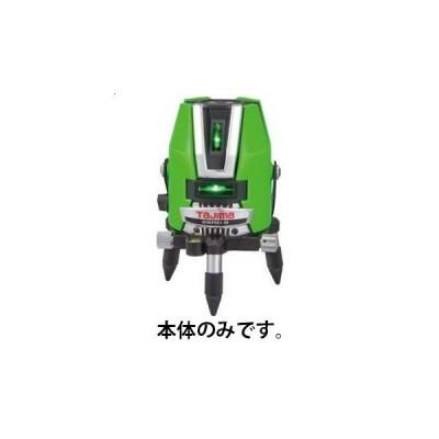 タジマ 可視光半導体レーザー 墨出器 ZEROG-KY 本体のみ 矩・横レーザー グリーンレーザー くっきりライン 当店番号040