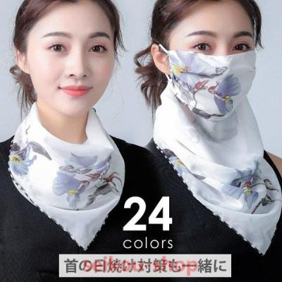花柄 デザインマスク 大きめ マスク たっぷり 柄マスク おしゃれマスク エレガント レッド ボタニカル ブラック ホワイト 大きめ花柄 防護用品