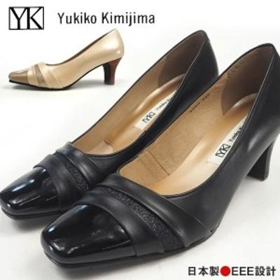 【送料無料】 Yukiko Kimijima ユキコキミジマ パンプス 7360 レディース