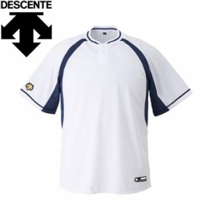 【メール便対応】デサント ベースボールシャツ ジュニア JDB-103B-SWNV