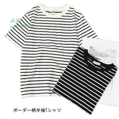 Tシャツ 半袖 レディース 女性用 夏物 着まわし マリンセーラー ボーダー柄 カジュアル シンプル トップス 丸襟 半袖Tシャツ カットソー