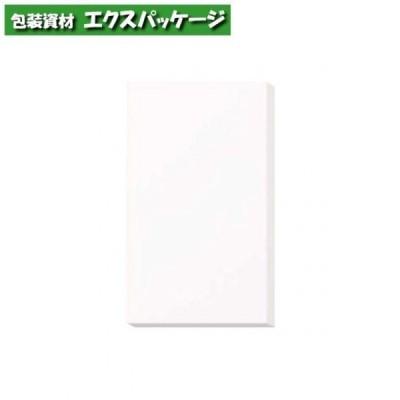 デラックス白無地箱 S-3F深 ハンカチ3枚用 10枚入 #006823500 バラ販売 シモジマ