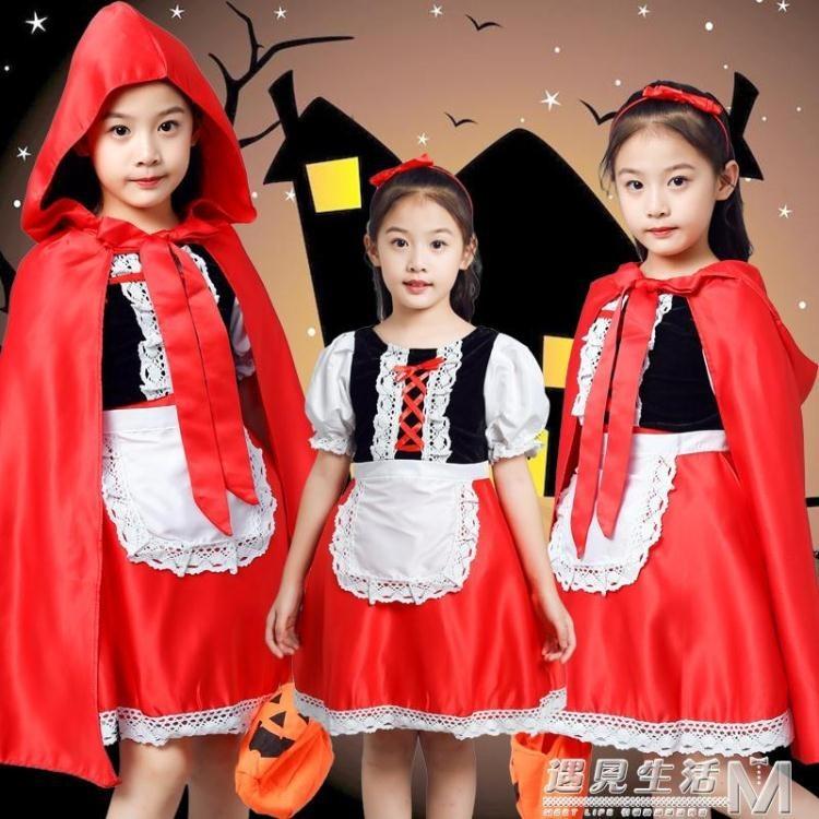 萬聖節兒童演出服小紅帽披風斗篷表演服幼兒園cos服女童舞蹈服裝