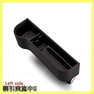 車載 サイド収納ボックス シートポケット コンソール カップホルダー 多機能 隙間 小物 整理 カー用品 助手席