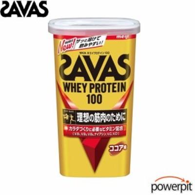 ザバス CZ7451 ホエイプロテイン100 ココア味 294g カップ容器  約 14食分 乳清 動物性たんぱく質 ビタミンB ビタミンC ビタミンD 筋トレ