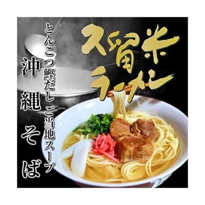 沖縄そばセット(6人前) 豚骨+鰹だしスープ 細めんタイプ ご当地とんこつラーメン[乾麺 スープ ギフト 贈答 景