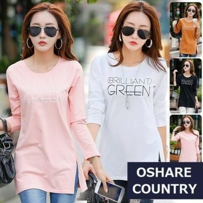 トップスTシャツカットソーレディース大きいサイズピンク白韓国ファッションコットン