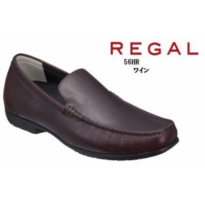 REGAL リーガル 56HR (リーガル) スリッポンドライビングカジュアルシューズ メンズ エッジの効いたロングノーズラスト