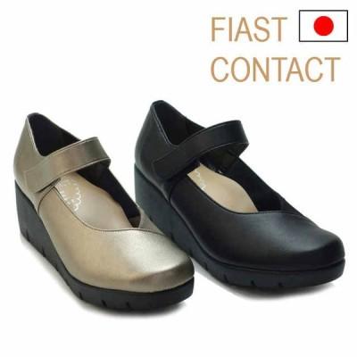 靴 FIAST CONTACT ファーストコンタクト レディース 婦人 パンプス ストラップ 39616