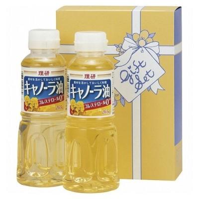 理研キャノーラ油セットギフト 贈り物 お祝い プレゼント ご挨拶 人気 代引不可