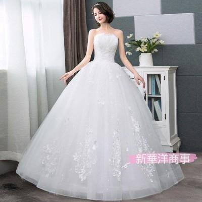 ウエディングドレス 安い 結婚式  花嫁 二次会 パーティードレス ノースリーブ 編上げ  レースアップ プリンセスライン ウェディングドレス 白 大きいサイズ