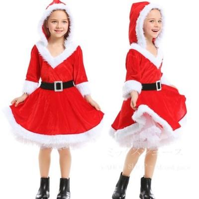 クリスマス衣装 サンタ コスプレ コスチューム キッズ レディース 衣装 子供 フレアワンピース 仮装 変装 演出服 パーティー プレゼント サンタクロース フード