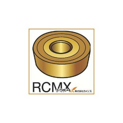 サンドビック T−Max P 旋削用ポジ・チップ H13A RCMX RCMX120400 (10個)