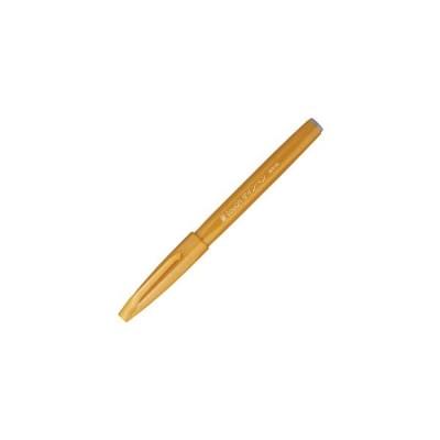 ぺんてる 筆タッチサインペン イエローオーカー SES15C-Y