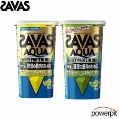 ザバス アクア ホエイプロテイン100 約 14食分 294g カップ容器 乳清 動物性たんぱく質 クエン酸 ビタミンB ビタミンC ビタミンD 筋トレ